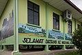 Malangang-Sabah SK-Malangang-Baru-08.jpg
