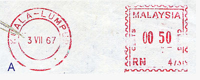 Malaysia stamp type EA4A.jpg