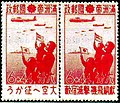 Manchoukuo Aviation stamp 6+44fen.jpg