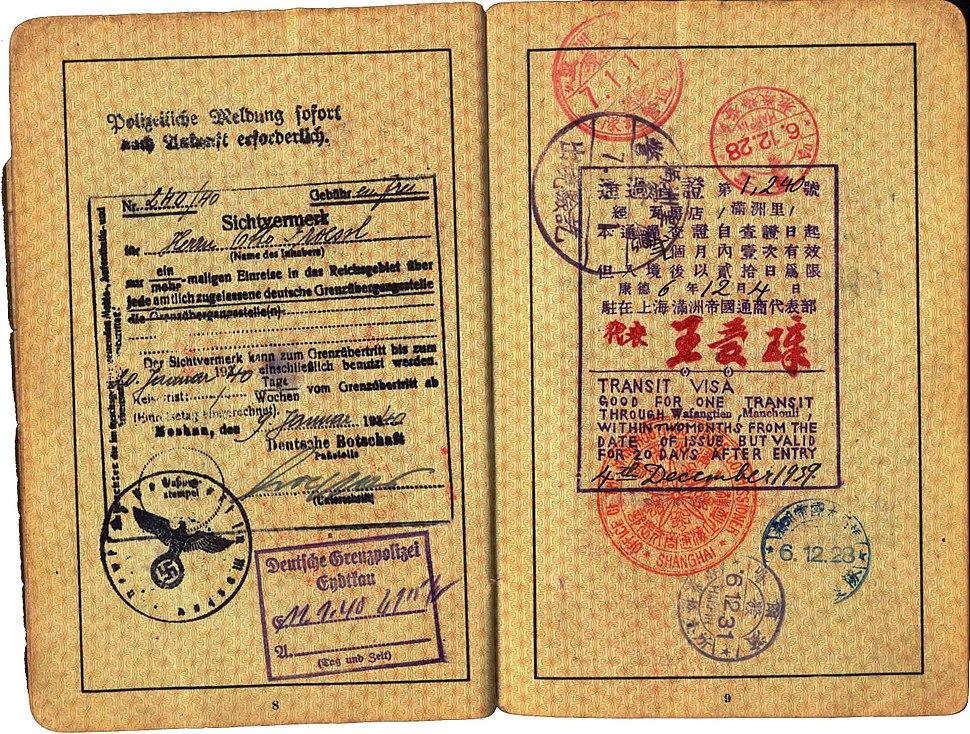 Manchurian visa 1939