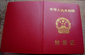 Marriage in modern China - The face of a marriage certificate issued in 2004