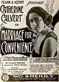 Marriage for Convenience (1919) - Ad 2.jpg