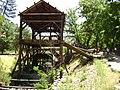 Marshall Gold Discrovery State Park 2 - panoramio.jpg