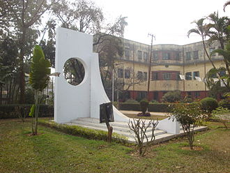 Jagannath Hall - Grave of the 1971 martyrs, in front of Jagannath Hall
