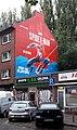 Marvel Spider-Man August 2018 Hamburg.jpg