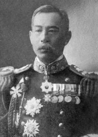 Governor of the South Pacific Mandate - Image: Matsumura Tatsuo