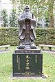 Maughan Library - Confucius.jpg