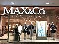 Max&Co., Indooroopilly 2016 05.jpg