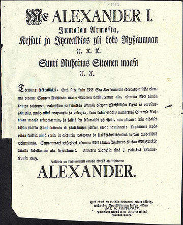 The sovereign's pledge, printed in Finnish Me Alexander I - Suuri Ruhtinas Suomen maasa.jpg