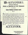 Me Alexander I - Suuri Ruhtinas Suomen maasa.jpg