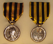 Medaille du Dahomey Loi du 12 Novembre 1892
