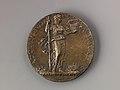 Medal- Francesco II Gonzaga MET 1288v.jpg