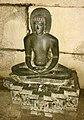 Meditating statue at Jain Gommateshwara Bahubali site, Vindhyagiri Shravanabelagola Karnataka.jpg