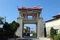 Meinong East Gate Tower front view 20150124.jpg