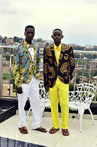 La Sape - Ugandan Sapeurs (2015)