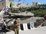 Merkava Mark IV is first publicly introduced and seen in Yad La-Shiryon during Israeli Independence Day celebrations in 2002.