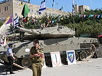 Merkava Mark IV is first introduced to the public at Yad La-Shiryon during Israeli Independence Day celebrations in 2002.