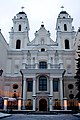 Miensk-Archikatedralny kaścioł Imia Najśviaciejšaj Panny Maryi-7.jpg