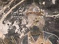 Mikael Chagiani fresco from Adishi, Georgia..jpg