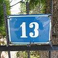 Mikoszewo-house-number-13-180801.jpg