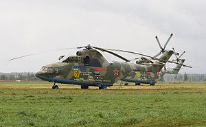 Вертолеты России 300px-Mil_Mi-26