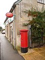 Milton under Wychwood, postbox No. OX7 233 and the post office - geograph.org.uk - 1627736.jpg