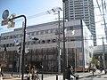 Minami ward office, Saitama city, Saitama prefecture, Japan.jpg