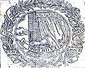 Minerva Britannia.jpg