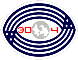 Mir EO-4 Fourth expedition to Mir space station