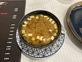Miso soup, Coimbra, Portugal (49066329561).jpg