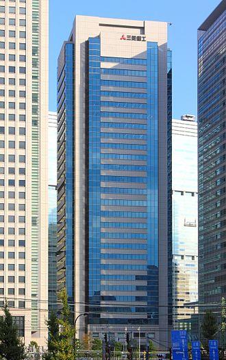 Mitsubishi Heavy Industries - Headquarters of Mitsubishi Heavy Industries in Shinagawa, Tokyo
