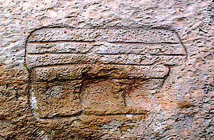 Graffito (archaeology) - Image: Mnajdra graffito temple