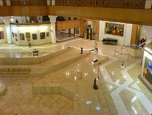 Gezira Center for Modern Art - View of galleries at the Gezira Center for Modern Art—Egyptian Modern Art Museum.