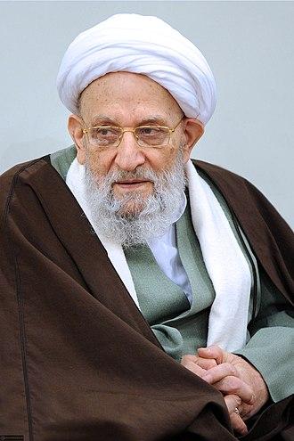Mohammad-Reza Mahdavi Kani - Image: Mohammad Reza Mahdavi Kani portrait