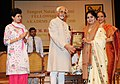 Mohd. Hamid Ansari presenting the Sangeet Natak Akademi Award-2010 to Smt. Mysore Nagamani Srinath, Karnataka, for her outstanding contribution to Carnatic Vocal Music.jpg
