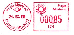 Moldova stamp type 7.jpg