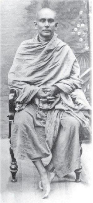 Turiyananda - Turiyananda