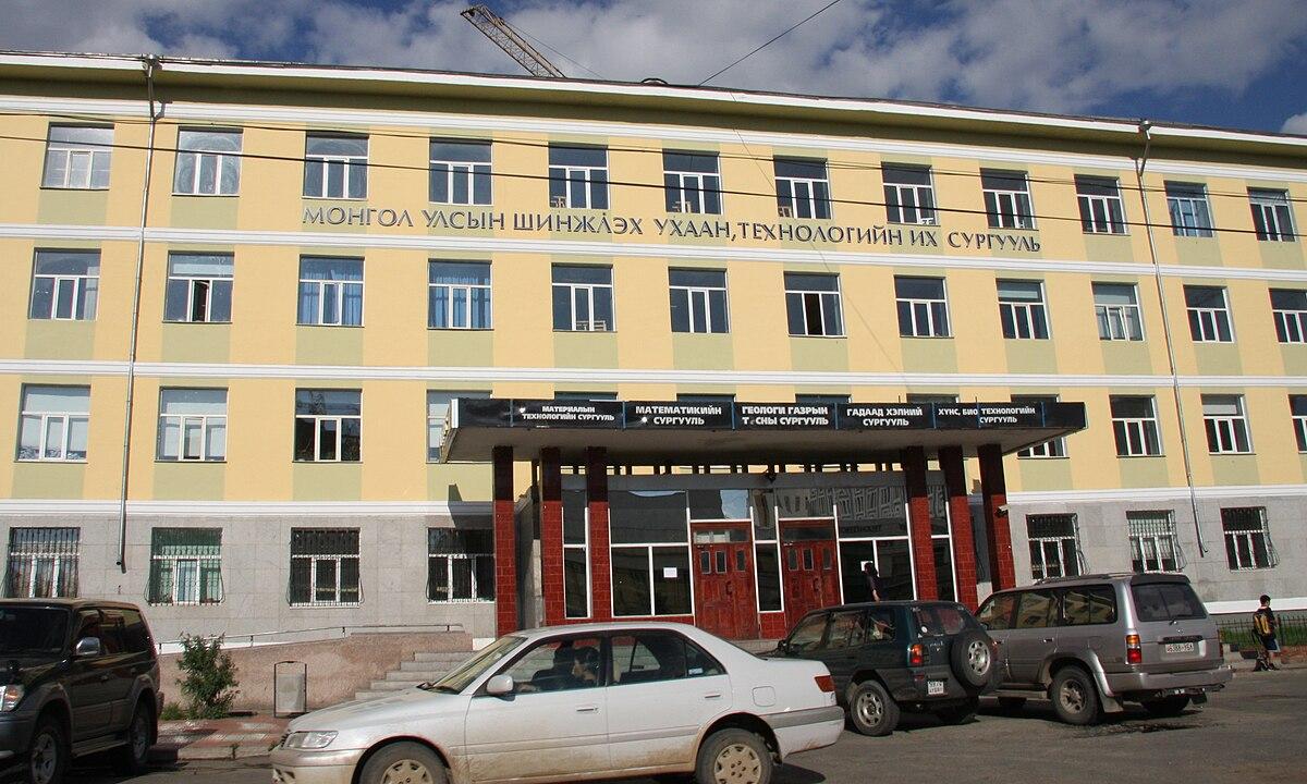 Mongolian University of Science and Technology - Wikipedia