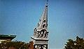 Montréal, 1961. Linstitut Nazareth. (6795787456).jpg