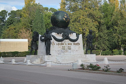 This monument to the Legionnaires at Aubagne originally stood at the Legion's headquarters in Sidi Bel Abbes but was moved to France when Algeria gained independence in 1962. The gold portions of the globe mark countries where the legion has previously l been deployed. It is inscribed La Legion A Ses Morts (The Legion to its dead) Monument morts legion.JPG