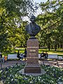 Monument to Gogol in Alexander Garden.jpg