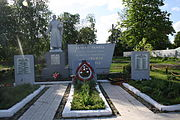 Monument to the Liberators, Cherkaska Lozova(01).JPG