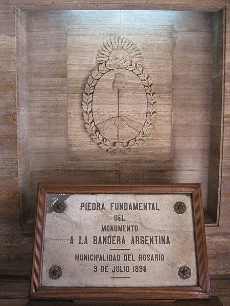 Archivo monumento a la bandera piedra fundamental jpg - Baneras de piedra ...