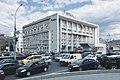 Moscow, Turgenevskaya Square, VTB24 building (19178254652).jpg