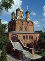 Moscow, Varvarka 8A (2).jpg
