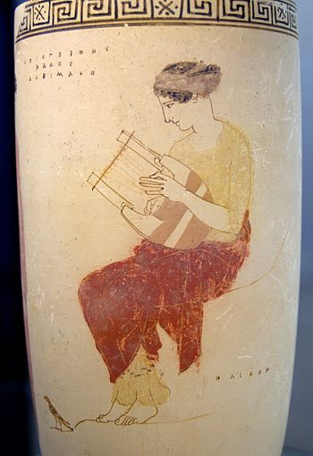 Muse playing the lyre. The rock on which she i...