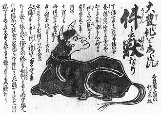 Kudan (yōkai) - A tile engraving depicting the kudan of Kurahashi Mountain circa 1836.