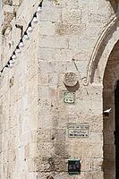 Multilingual Signs of the Jaffa Gate.JPG