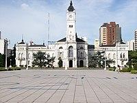 Municipalidad de La Plata.jpg