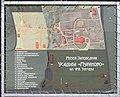 Muranovo Plaque 3922.JPG